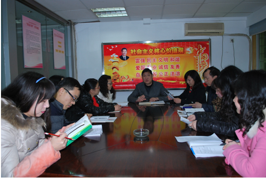 湖北bwin国际平台网址医药有限公司召开党群组织2014年年终总结会