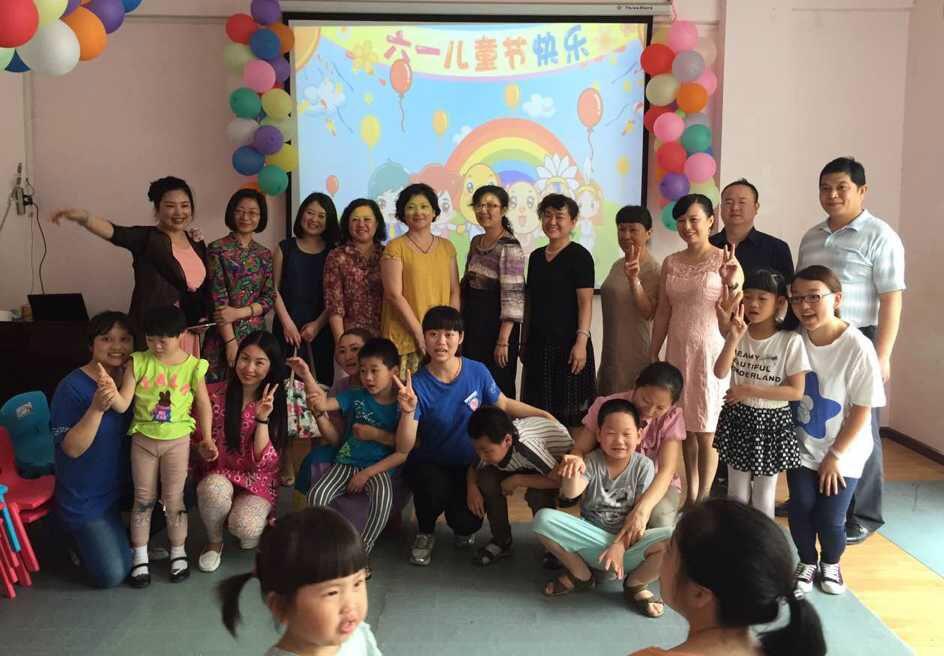 """六一儿童节的特别礼物——记""""用心呵护,关爱成长,有爱就有未来""""公..."""