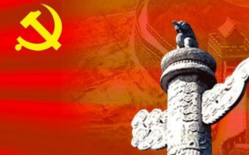 湖北bwin国际平台网址医药党支部召开2014年党员发展大会