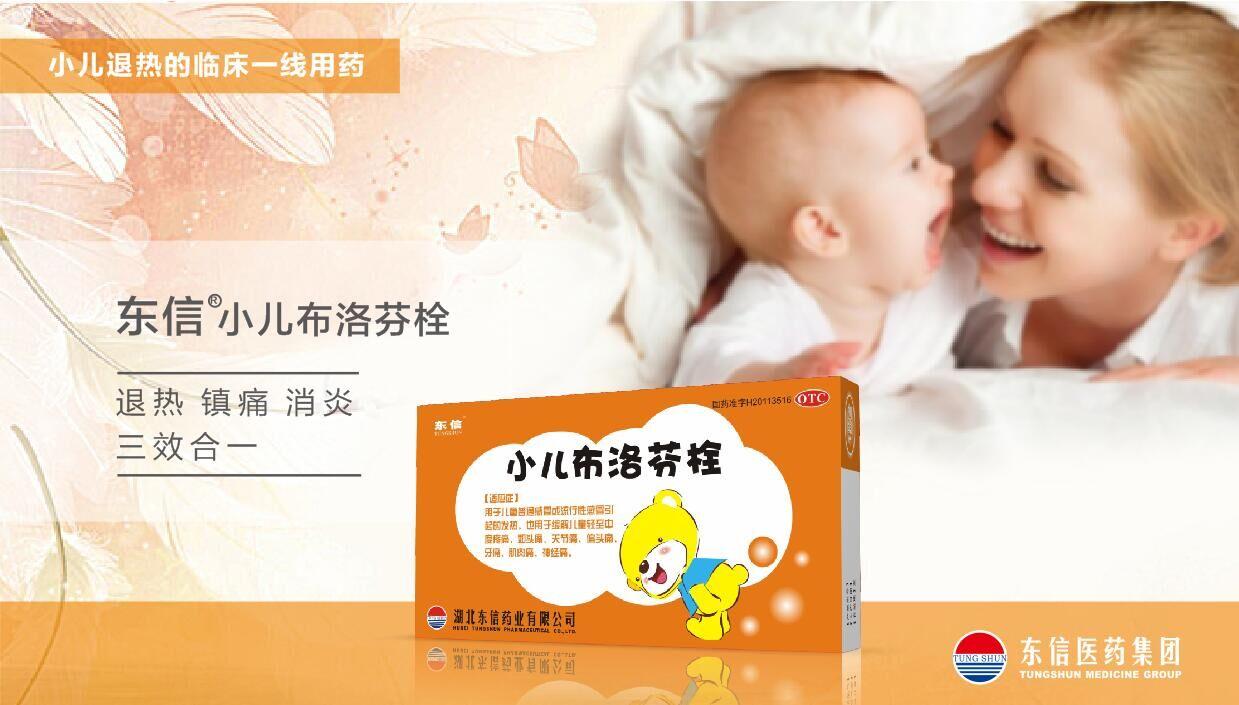 流感肆虐,转发这份温暖的预防手册去朋友圈刷屏吧!