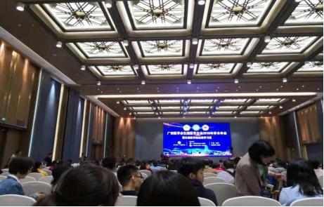 bwin国际平台网址医药受邀参加广西生殖医学分会学术年会