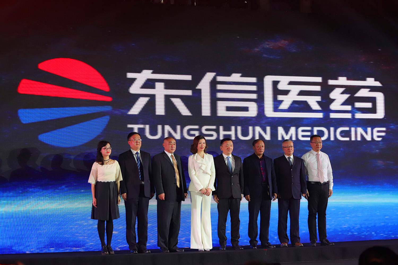 信廿征程,感恩相伴——bwin国际平台网址医药集团成立20周年庆典大会隆重举行
