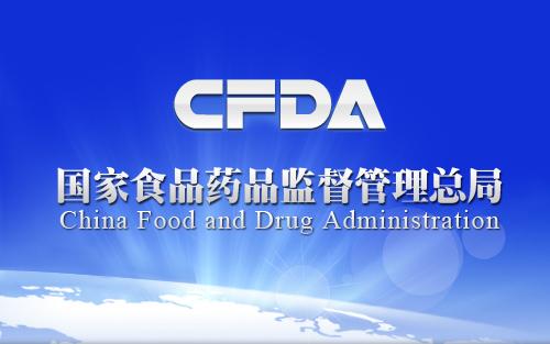 新《药品管理法》配套规章制度修订启动