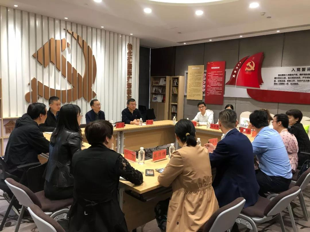 千赢国际娱乐官网登陆医药参加由区委常委、组织部长罗淳同志展开的专题调研