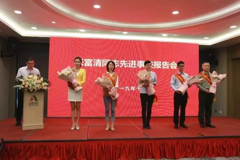 """千赢国际娱乐官网登陆医药党支部学习""""张富清先进事迹"""""""