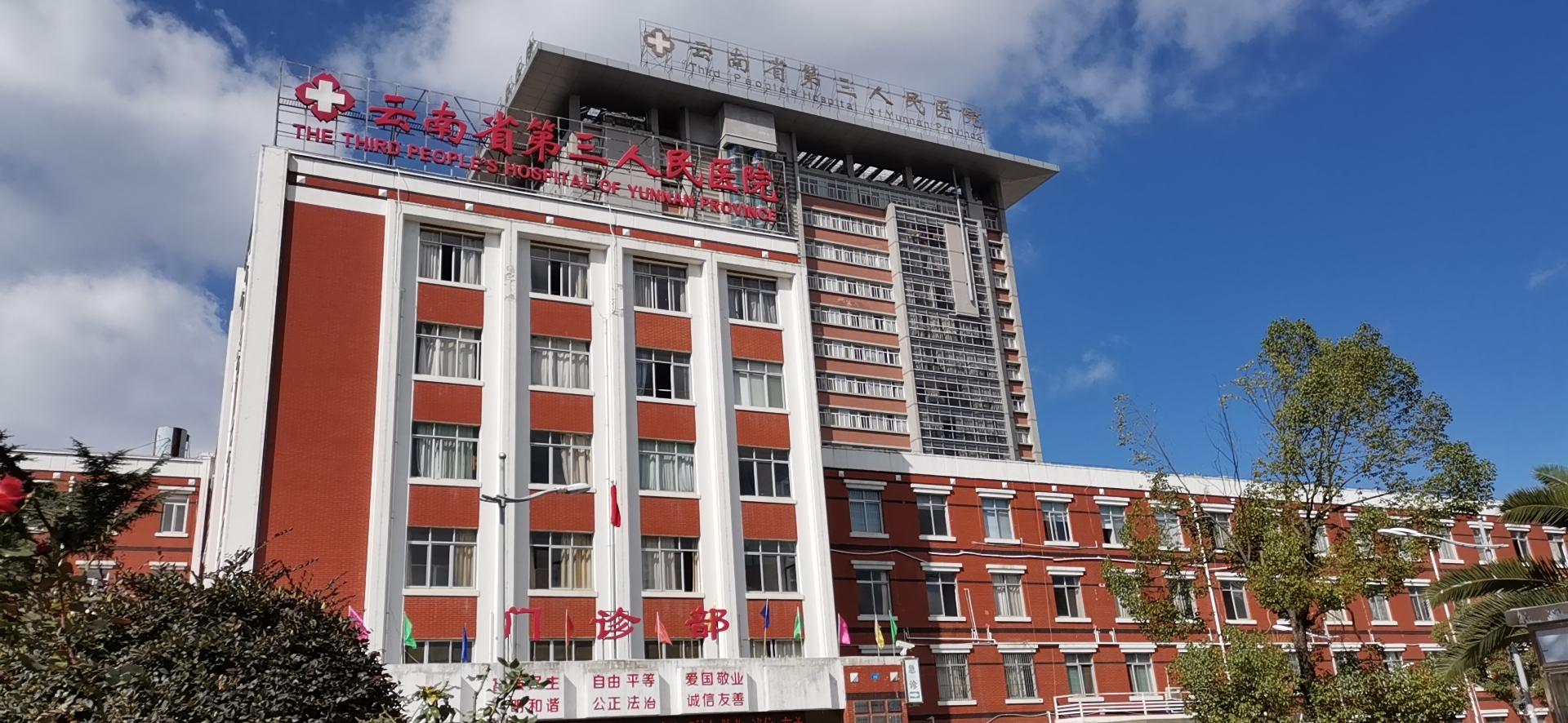 """静青""""黄体酮栓""""走进三甲医院"""